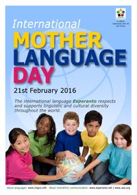 21st February - International Mother Language Day