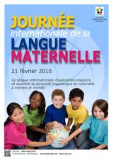 Internacia Tago de la Gepatra Lingvo, 21-a de februaro 2016 - (franca | fr | Français) klaku por vidi la grandan (preseblan) afiŝversion (en nova fenestro)