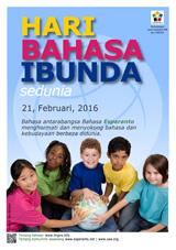 Internacia Tago de la Gepatra Lingvo, 21-a de februaro 2016 - (malaja | ms | Bahasa Melayu - بهاس ملايو) klaku por vidi la grandan (preseblan) afiŝversion (en nova fenestro)