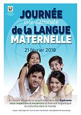 21 février - Journée internationale de la langue maternelle - (franca | fr | Français) klaku por vidi la grandan (preseblan) afiŝversion (en nova fenestro)