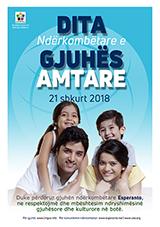21 shkurt 2018 - Dita Ndërkombëtare e Gjuhës Amtare - (albana | sq | Shqip) klaku por vidi la grandan (preseblan) afiŝversion (en nova fenestro)