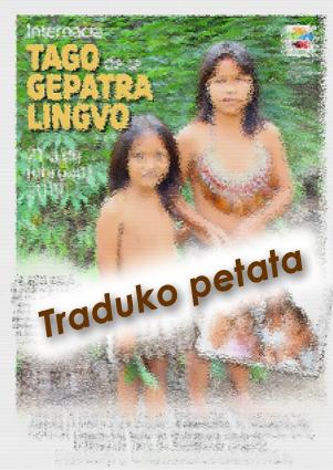 21a de februaro 2019 - Internacia Tago de la gepatra Lingvo - (...   ..   ...) klaku por vidi la grandan (preseblan) afiŝversion (en nova fenestro)