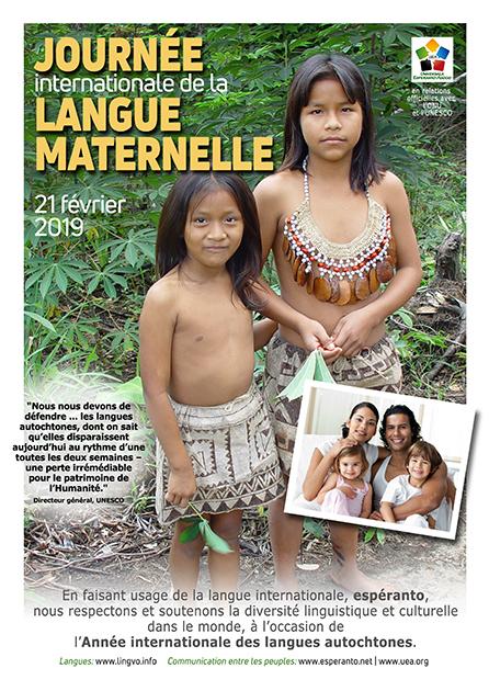 Journée Internationale de la Langue Maternelle, le 21 février 2019 - cliquez pour ouvrir une plus grande, version imprimable de cette affiche (nouvelle fenêtre)