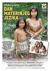 21a de februaro - Internacia Tago de la gepatra Lingvo - (kroata | HR | Hrvatski) klaku por vidi la grandan (preseblan) afiŝversion (en nova fenestro)