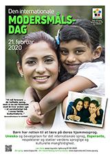Internacia Tago de la Gepatra Lingvo, 21-a de februaro 2020 - (dana | da | Dansk) klaku por vidi la grandan (preseblan) afiŝversion (en nova fenestro)