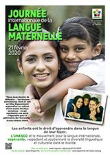 Internacia Tago de la Gepatra Lingvo, 21-a de februaro 2020 - (franca | fr | Français) klaku por vidi la grandan (preseblan) afiŝversion (en nova fenestro)