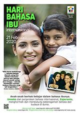 21-a de februaro, Internacia Tago de la Gepatra/Patrina Lingvo - (indonezia | id | Bahasa Indonesia) klaku por vidi la grandan (preseblan) afiŝversion (en nova fenestro)