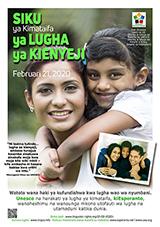 21a de februaro 2020 - Internacia Tago de la gepatra Lingvo - (svahila | sw | Kiswahili) klaku por vidi la grandan (preseblan) afiŝversion (en nova fenestro)