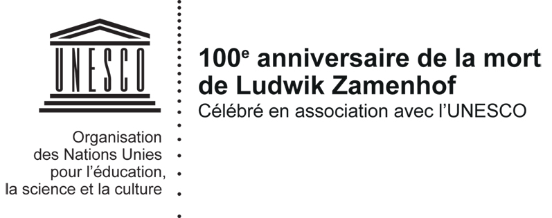"""Le Docteur Louis-Lazare Zamenhof, ou """"le Docteur Espéranto"""". Petite biographie de Louis-Lazare Zamenhof, l'initiateur de l'espéranto."""
