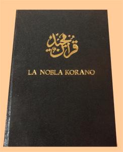 La nobla Korano en Esperanto