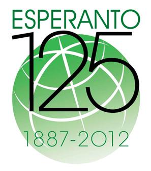 2012: Esperanto 125-jara