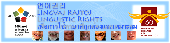 Lingvaj Rajtoj | Sprachliche Rechte | Diritti Linguistici | Droits Linguistiques | Linguistic Rights