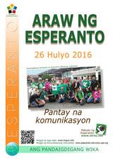 filipina - bilda versio - klaku por malfermi novan fenestron kun la bildo. Por pdf, Facebook-grandeco vidu sub la bildo