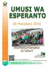 portugala - bilda versio - klaku por malfermi novan fenestron kun la bildo. Por pdf, Facebook-grandeco sub la bildo