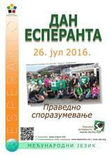 serba - bilda versio - klaku por malfermi novan fenestron kun la bildo. Por pdf, Facebook-grandeco vidu sub la bildo