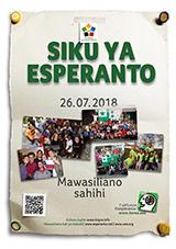 svahila - afiŝ-grandeco - klaku por malfermi la bildon en nova fenestro. Facebook-grandeco: sub la bildeto
