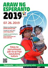 tagaloga - bilda versio - klaku por malfermi la bildon en nova fenestro. Facebook-grandeco: sub la bildeto