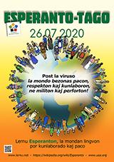 ESPERANTO-TAGO 2020 - esperanta - granda, presebla, afiŝa versio - klaku ĉi tien, por malfermi ĝin en nova fenestro