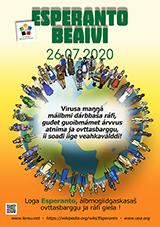ESPERANTO-TAGO 2020 - nordsamea - granda, presebla, afiŝa versio - klaku ĉi tien, por malfermi ĝin en nova fenestro