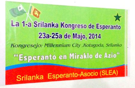 1-a Srilanka Kongreso de Esperanto, 23-25 majo 2014