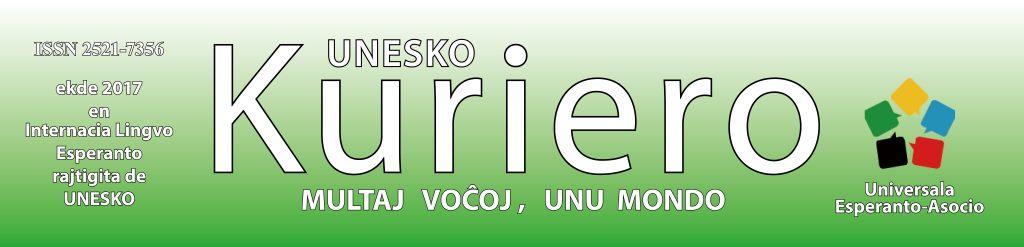 Oficiala Retejo de Unesko-Kuriero en Esperanto -  联合国教科文组织信使杂志(世界语版) - ISSN 2521-7356