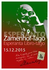 Zamenhof-Tago | Esperanta Librotago - 15 decembro 2015
