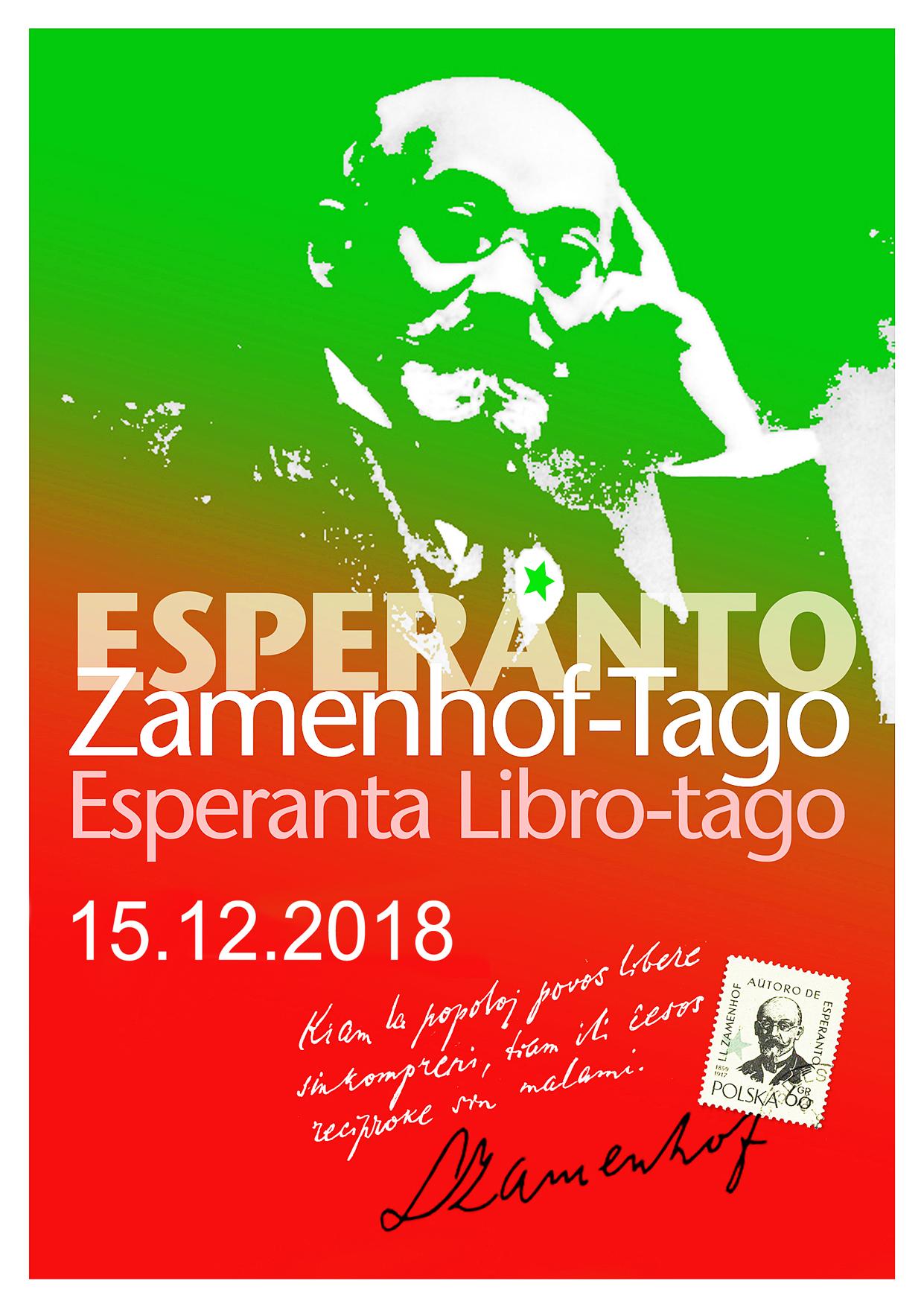 Zamenhof-Tago | Esperanta Librotago - 15 decembro 2018